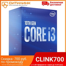 Процессор INTEL Core i3 10100F, LGA 1200, BOX [bx8070110100f s rh8u]