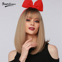 Wigs Bangs Synthetic-Wig Light-Brown Natural-Hair Heat-Resistant Omber Straight Women Cosplay