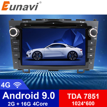 Eunavi 8 inch Android 9.0 2 Din Car DVD Player Radio GPS For Honda CRV Cr-v 2006 2007 2008 2009 2010 2011 Head Unit Stereo WIFI 9 inch android 8 1 car radio for mazda 3 2009 2010 2011 2012 with gps wifi