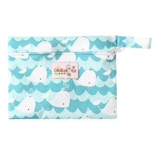 Image 4 - Ohbabyka Riutilizzabile Lavabile Wet Borsa Per Sanitari Pad Mestruale Sanitario Zia Bag Mama Tovagliolo Sanitario del Sacchetto del Rilievo di Dropshipping 6 Colori