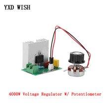 Regulador de voltaje SCR 4000W AC 220V, regulador de velocidad ajustable con placa de alimentación, potenciómetro para Motor de cepillo