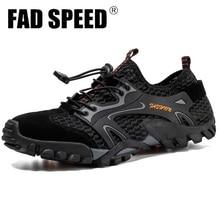 Męskie buty z siatki do chodzenia w wodzie Outdoor profesjonalne antypoślizgowe trwałe trekkingowe buty trekkingowe człowiek fajne wędrówki brodząc sporty wodne trampki