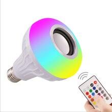 e27 LED colorful Bluetooth light bulb wireless remote control Bluetooth RGB color-changing music sound light bulb living room