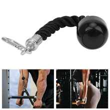 Universal gym fitness equipment triceps rope musculus biceps