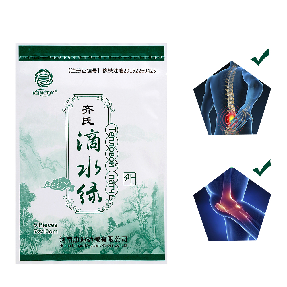 KONGDY 20 Pieces Back/Neck/Shoulder Pain Relief Plaster 7*10 Cm Chinese Medical Pain Patch For Joint/Arthritis Aches Patches