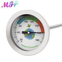 40~180F /10~76℃ Soil Fertilizer Compost Thermometer Waterproof 500mm Metal Soil Temperature