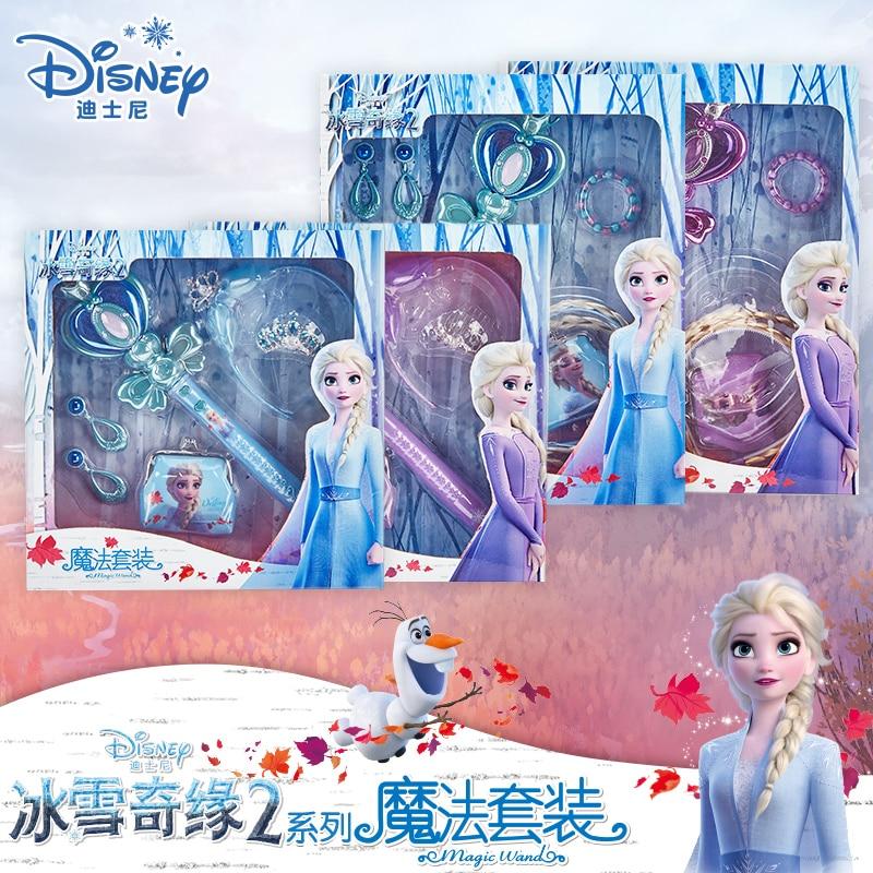 Original Disney Frozen 2 Magic Wand Girls Headband Toys Princess Anna Elsa Crown Coin Purse Makeup Toys Set Birthday Party Gifts