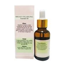 Boobs Breast Enlargement Nursing Essential Oil Natural Breast