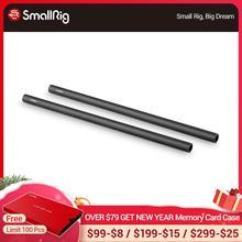 SmallRig varilla de fibra de carbono de 15mm 20cm 8 pulgadas (2 uds) varilla estabilizadora para sistema de soporte de riel de 15mm 870