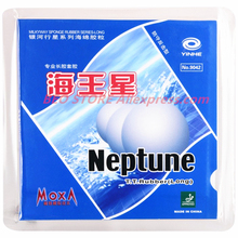 цена на YINHE Neptune Pips-Long Galaxy Table Tennis rubber topsheet OX ping pong with sponge