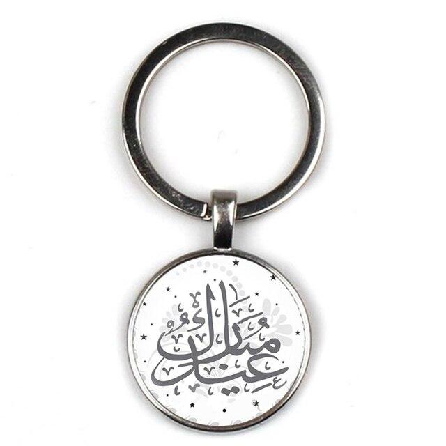Модный Арабский исламский Брелок с подвеской, Средний Восток