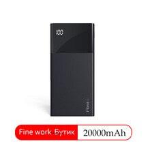 Купить с кэшбэком MORUI Powerbank ML20 Pro 20000mAh 18W QC3.0+Type-C3.0 Double Quick Charge Power Bank with Smart Digital Display External Battery