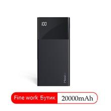 MORUI Powerbank ML20 Pro 20000mAh 18W QC3.0+Type-C3.0 Double Quick Charge Power