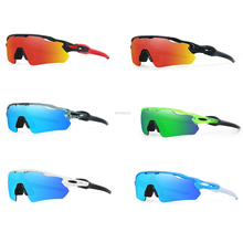 UV 400 Protection Outdoor Sports Sunglasses Cycling Glasses
