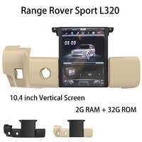 Reproductor Multimedia estéreo para coche, GPS, DVD, Radio NAVI, navegación, sistema de pantalla Android para Land Rover Range Sport L320 2009 ~ 2013