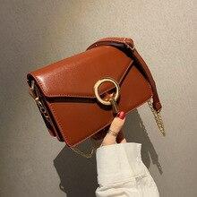 Women's shoulder small square bag Korean retro pu leather solid color shoulder bag women's texture western style diagonal bag