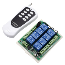 DC 12V 8CH Wireless 433MHz Relay Switch RF Remote Control Receiver Transmitter.
