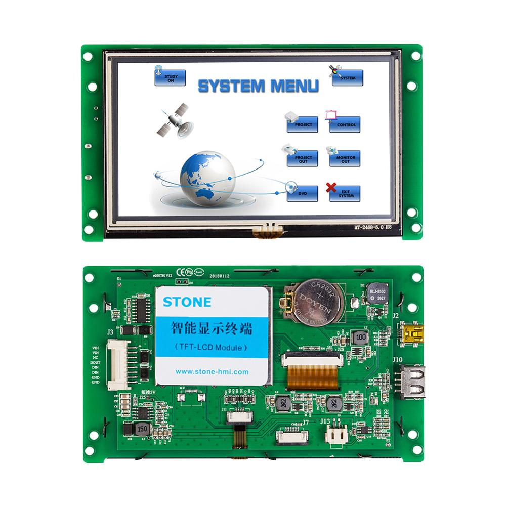 STONE 5.0 Inch Intelligent TFT  LCD Monitor With Drive Board +RS232/RS485/TTL Interface Support Any MCU