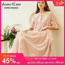 Vero Moda חדש נשים של רויאל לאומי סגנון רקום התלקח שרוולים נוח Homewear שמלת
