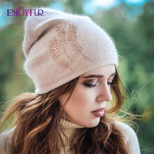 ENJOYFUR czapki zimowe dla kobiet grube ciepłe podszewki dżetów czapka beanie kobieta marka Angora czapki wełniane dla pani
