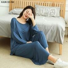 Пижамный комплект женский из модала свободная одежда для сна