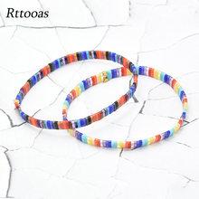 Браслет rttooas для женщин браслет из бисера модный Радужный