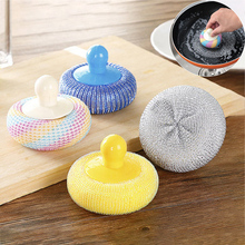 Cleaning Brush Ball Plastic Color Nylon Wire Dishwashing Non-Stick Pan Washing Decontaminatio