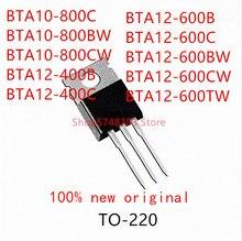 10PCS BTA10-800C BTA10-800BW BTA10-800CW BTA12-400B BTA12-400C BTA12-600B BTA12-600C BTA12-600BW BTA12-600CW BTA12-600TW TO-220