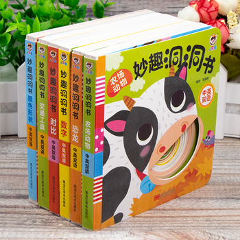 6 books/set Children Baby Chinese And English Bilingual Enlightenment Picture Book 3D Three-dimensional books Kids Reading Book недорого