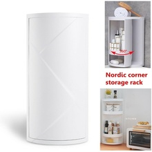 Multi-function Bathroom Kitchen Rotating Corner Storage Triangular Shower Shelf Cosmetic Rack