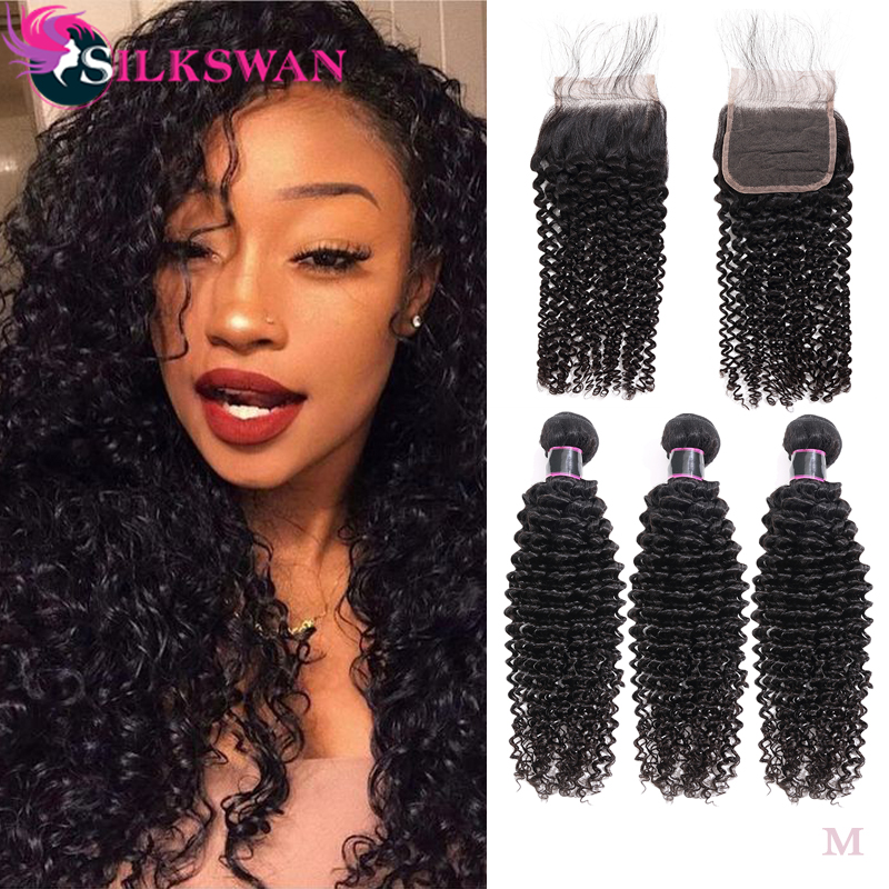 Silkswan 8-26 Inch Kinky Curly Hair Bundles With Closure With Baby Hair Brazilian Hair Weave Bundles Human Remy Hair Extension