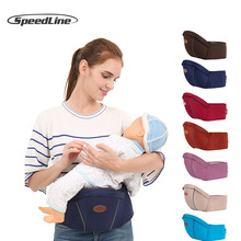 Newborns baby carrier kangaroo baby hip waist carrier baby single stool sling for feeding kangaroo for baby hipseat cheap 0-36 Months 20KG Polyester Face-to-Face Backpacks Carriers Solid A8EMYYBD1701