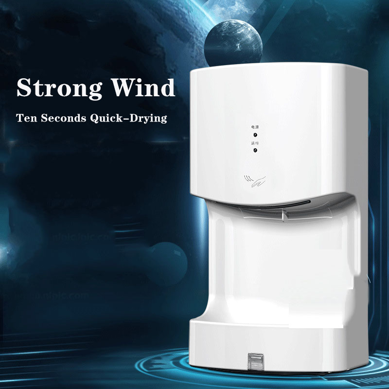 AK2630T-S High Speed Intelligent Protection Automatic Durable Intelligent Cold And Hot Air Switch Inductive Hand Dryer