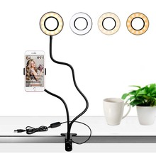 Pixco Lazy Bracket Cell Phone Holder with Selfie Ring Light Suit for Live Stream, Flexible Long Arms Gooseneck Mount
