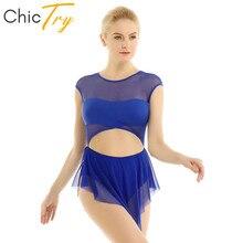 ChicTry المرأة Dancewear بلا أكمام انقطاع شبكة لصق الباليه الجمباز يوتار الشكل التزلج على الجليد فستان أداء ملابس رقص