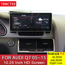 Android 9 8 Core 4GB 64GB For Audi Q7 4L 2005~2015 MMI GPS Navigation Car multimedia player Stereo radio for audi q7 4l 2005 2010 mmi android car radio amplifier gps navigation multimedia player wifi bt navi map hd