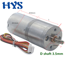 HYS Brushless DC 12 Volt 24V Gear Motor Electric Motor Reducer Bldc 12V high speed 1550rpm Micro Motors DC 12 V  self lock toys bringsmart r2430 dc micro brushless motor 12 volt 6000rpm mini high speed motor with brake high precision low noise bldc