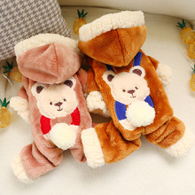 Winter Pet Dog Clothes For Overalls Snowball Bear Jumpsuit Puppy Hoodies Clothing For Dog Coat Thick Pets Dogs Clothing Product 1327 jumpsuit transformer snowball 13276 pink