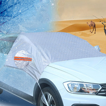 Universal Car Covers Windshield Dust Protectors Front Glass Winter Snow Block Shade Cover Frost styling