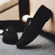 Breathable men's shoes with one foot Doudou shoes men's casual shoes