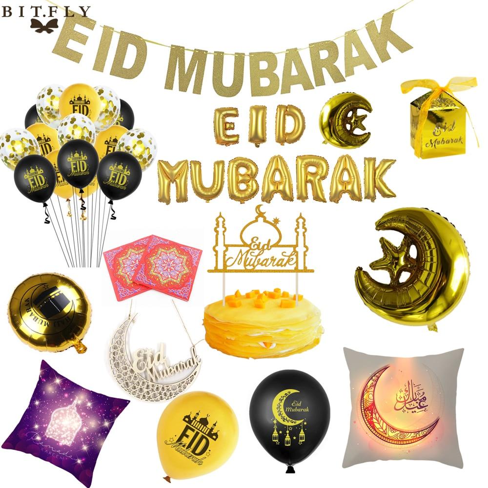 Eid Mubarak Kareem Decoration Gold Letter Air Balloon Bunting Banner Candy Box Ramadan Festival Islamic Muslim Party Home Supply