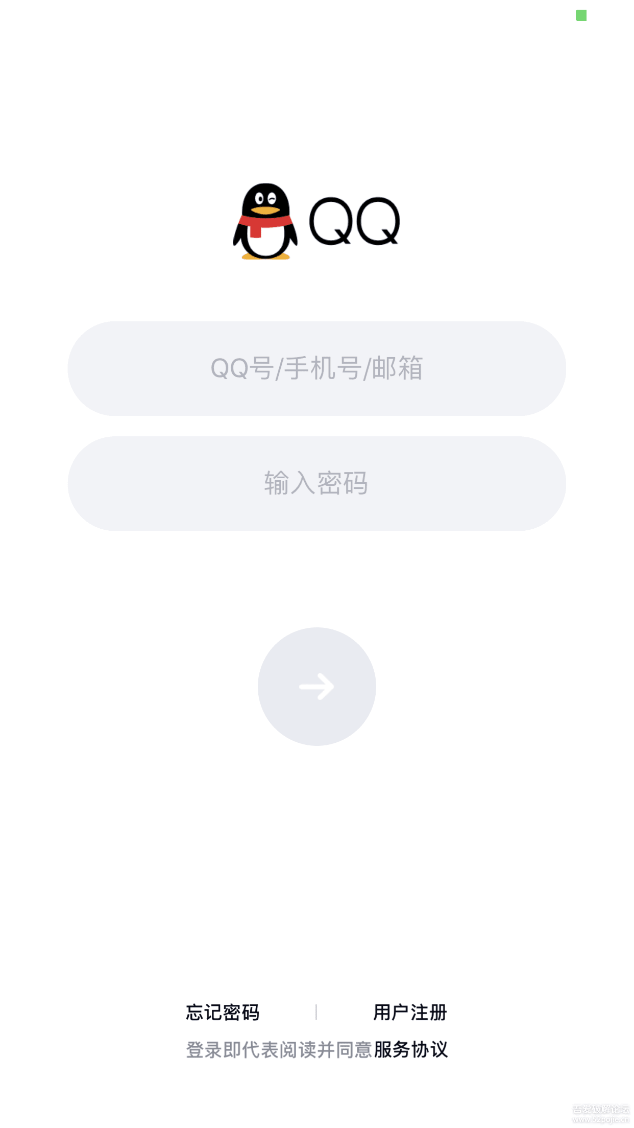 [苹果专享]iOS苹果QQ在线安装多开独立客户端\互不冲突\完美兼容