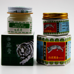 Image 2 - New 2019 Red White Tiger Balm Pain Relief Muscle Ointment Stomachache Massage Rub Muscular Tiger Balm Dizziness Essential Balm