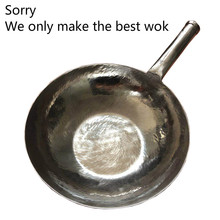 Iron-Pot Wok Non-Stick-Pan Zhangqiu Manual High-End Hand-Forged Uncoated