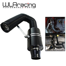 цена на WLR - Air Intake With Fan Universal Racing Carbon Fiber Cold Feed Induction Kit Air Intake Kit Air Filter Box / OR WITHOUIT FAN