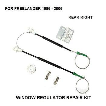 لاند روفر فريلاندر سيارة منظم للنوافذ التلقائي طقم تصليح الباب الخلفي الأيمن CVH101202 من 1996-2006