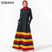 Siskakia Maxi Dress Fashion Rainbow Stri