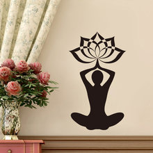 Stickers Ontwerp Yogo en Lotus Vinyl Muurstickers Art Mural Decor Voor Woonkamer Muur Posters Home Decor Huis decoratie(China)