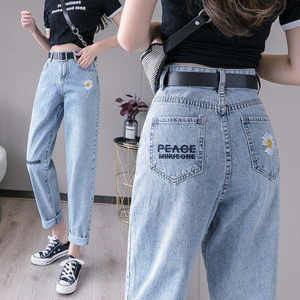 Denim Jeans Trousers Vintage High-Waisted Casual Plus-Size Women Blue Mujer for Harem