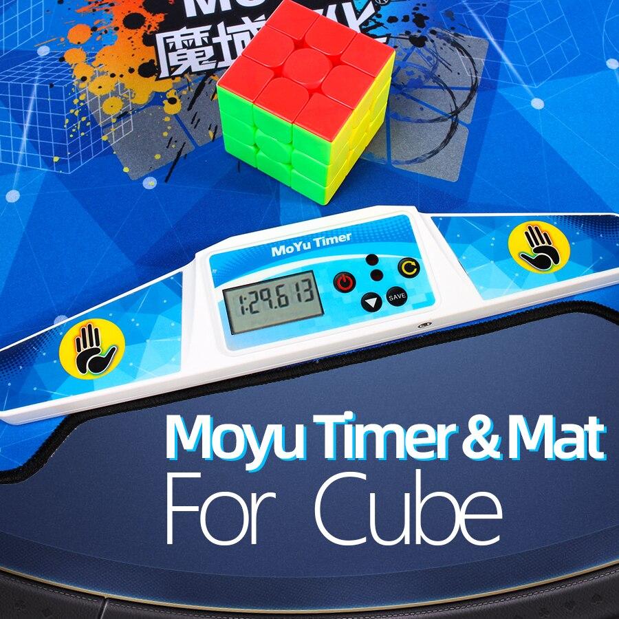 Moyu Timer Mat  (1)